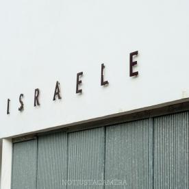 Padiglione Israele